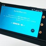 【購入レビュー】Xperia XZ純正ケース「SCSF10」は買うべき?