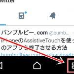Android7.0の新機能「マルチウィンドウ」の使い方まとめ