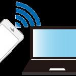 iPhoneでパソコンをネット接続させるテザリング設定方法