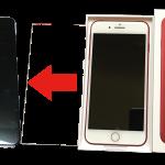 赤いiPhone7 PRODUCTREDにおすすめの画面保護フィルム