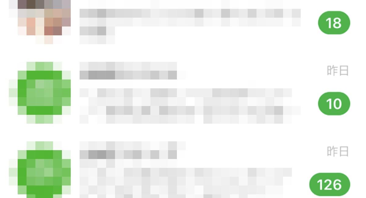 【最新版】LINEの既読をつけないで読む方法まとめ[iPhone/Android]
