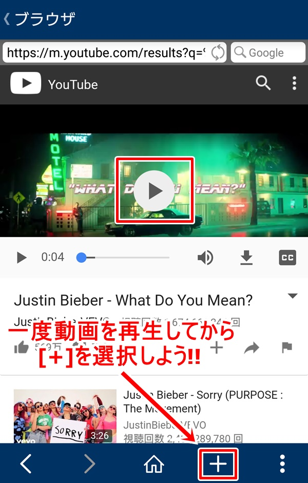 ClipboxでYouTube動画を保存する4