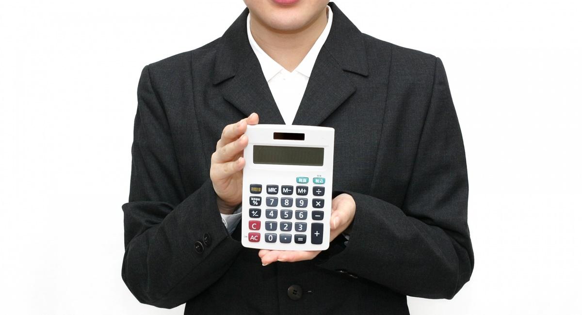 【解決】LINEモバイルの契約月(初月)の料金は日割りになる?