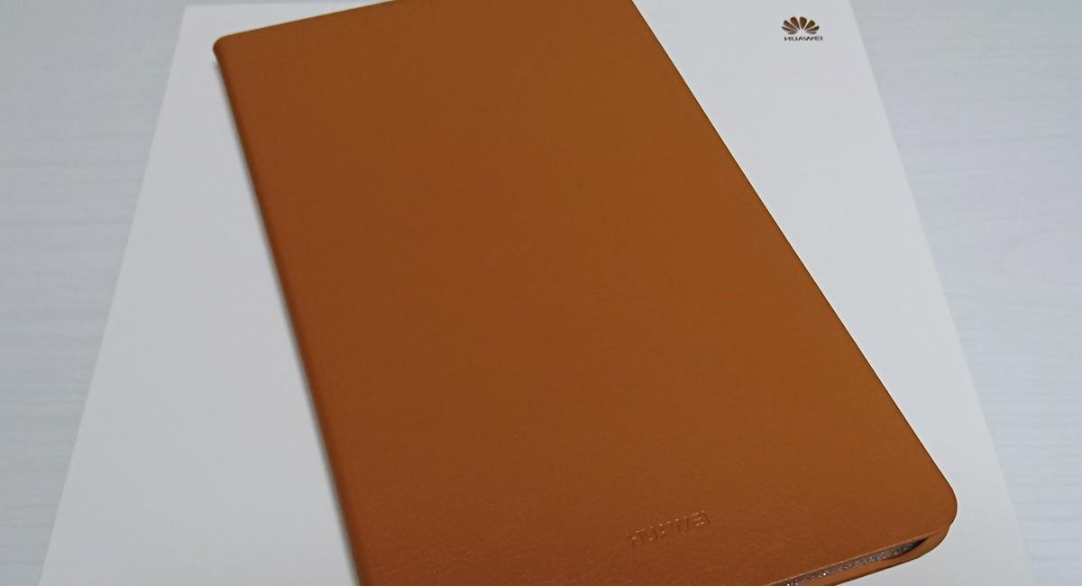 MediaPad M3の純正ケース(プレミアムモデル付属品)をレビュー!!