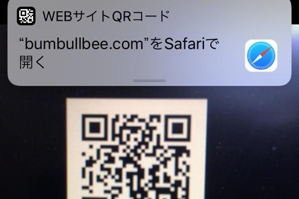 標準カメラアプリでQRコードが読み取れる!!