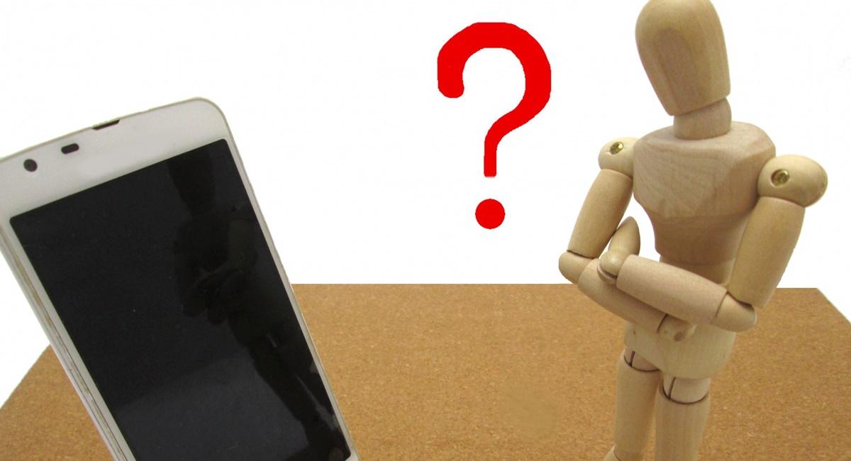 【重要】AndroidスマホのOSバージョンを確認&更新する方法