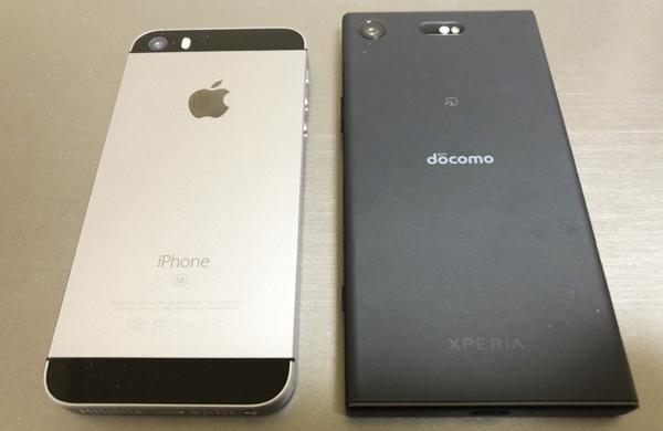 Xperia XZ1 CompactとiPhone SE1
