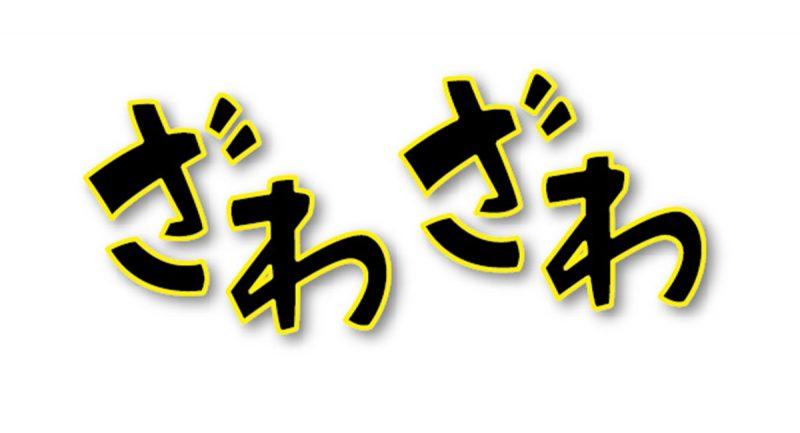 アニメ版「トネガワ」の見逃し配信を無料で全話見る方法