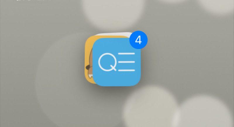 【裏ワザ】iPhoneのホーム画面でアイコンをまとめて移動する方法