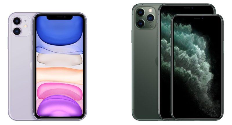 iPhone 11のサイズ比較。選び方に注意が必要!!