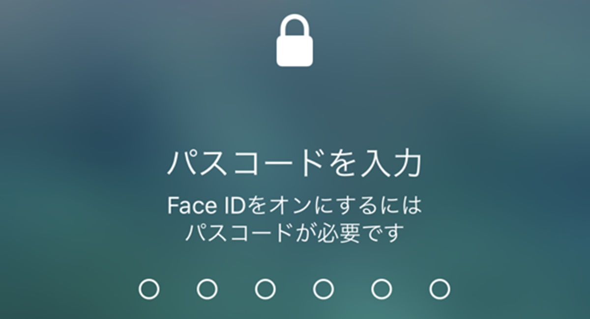 iPhoneのFace IDが反応しない原因と顔認証に失敗する時の対策