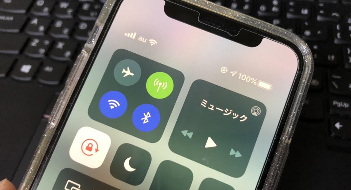 iPhone 11のバッテリー残量を%表示で確認する3つの方法